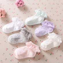 1 Pair Spring Summer Children Socks Solid Color Mesh Frilly Lace Low Cut Ankle High Baby Girls Thin Princess Sock YJS Dr