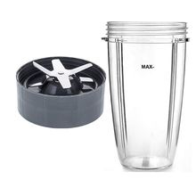Nutri совместимый 32 унции чашки и лезвия Замена Набор-высокий блендер чашка и 6 ребра экстрактор лезвия аксессуары