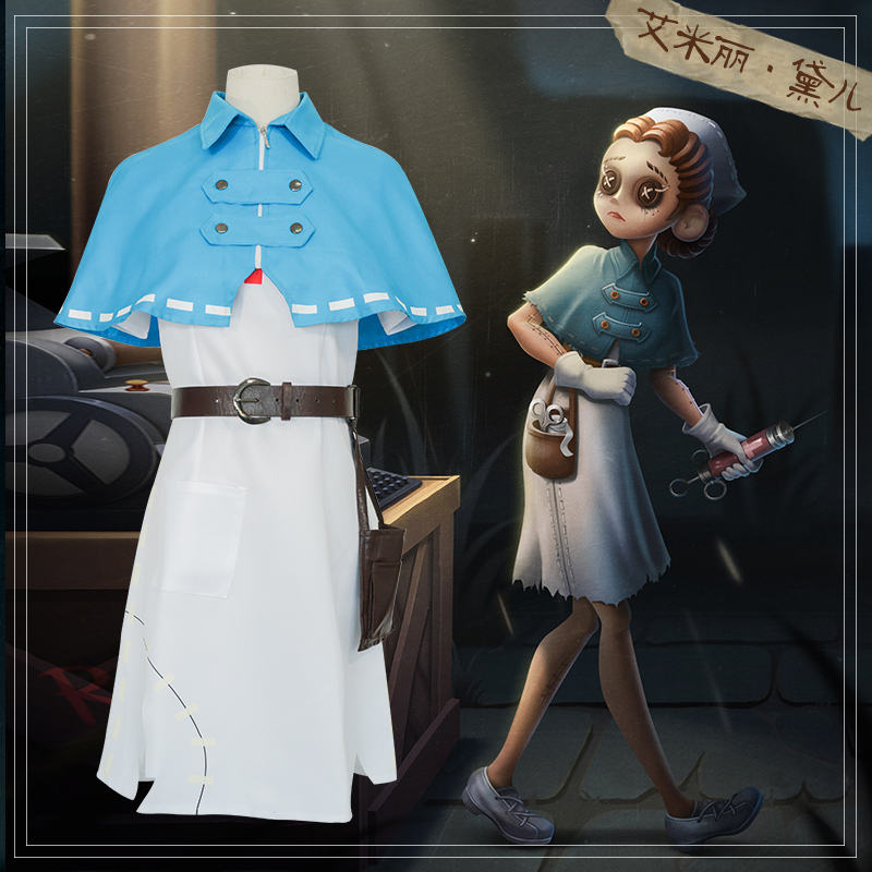 Milky Way Chinese Game Identity V Cosplay Costume Fifth Personality Doctor Emily Dale Nephew Blue Ladies Anime Show Costume