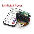 Car 5V/12V Mini MP3 ...