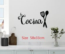 La Cocina The Kitchen Spanish Wall Decal Sticker Art Mural Home Decor Quote Dining Room(China)