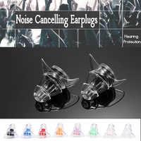 1 paire de bouchons d'oreille en Silicone souple Protection d'oreille bouchons d'oreille professionnels réutilisables réduction de bruit pour voyage sommeil DJ Bar bandes