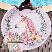 Nuevo juego de toallas de playa de unicornio 150 cm Toalla de baño de verano de microfibra hogar sofá cama manta de rodilla decoración tapiz de pared