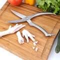 25 см (9,8 '') Нержавеющая сталь кухня сверхмощный птицы Курица ножницы для костей резак повара инструмент гаджет ножницы рыба утка резка