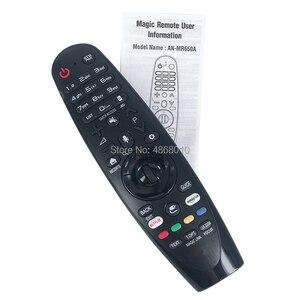 Image 2 - Пульт дистанционного управления для LG Magic, 100% оригинальный/оригинальный пульт ДУ для LG MAM63935971 mandos