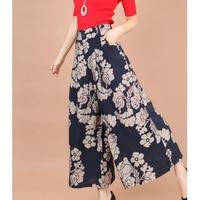 New Summer Women's Casual Long Wide Leg Pants Skirt Pants Harem Pants Loose High Elastic Waist Trousers