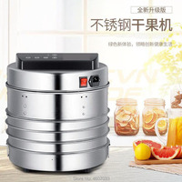 5 Trays Stainless Steel Food Dehydrator Pet Snacks Dehydration Dryer dried Fruit Vegetable Herb Meat Drying Machine 220v 110V