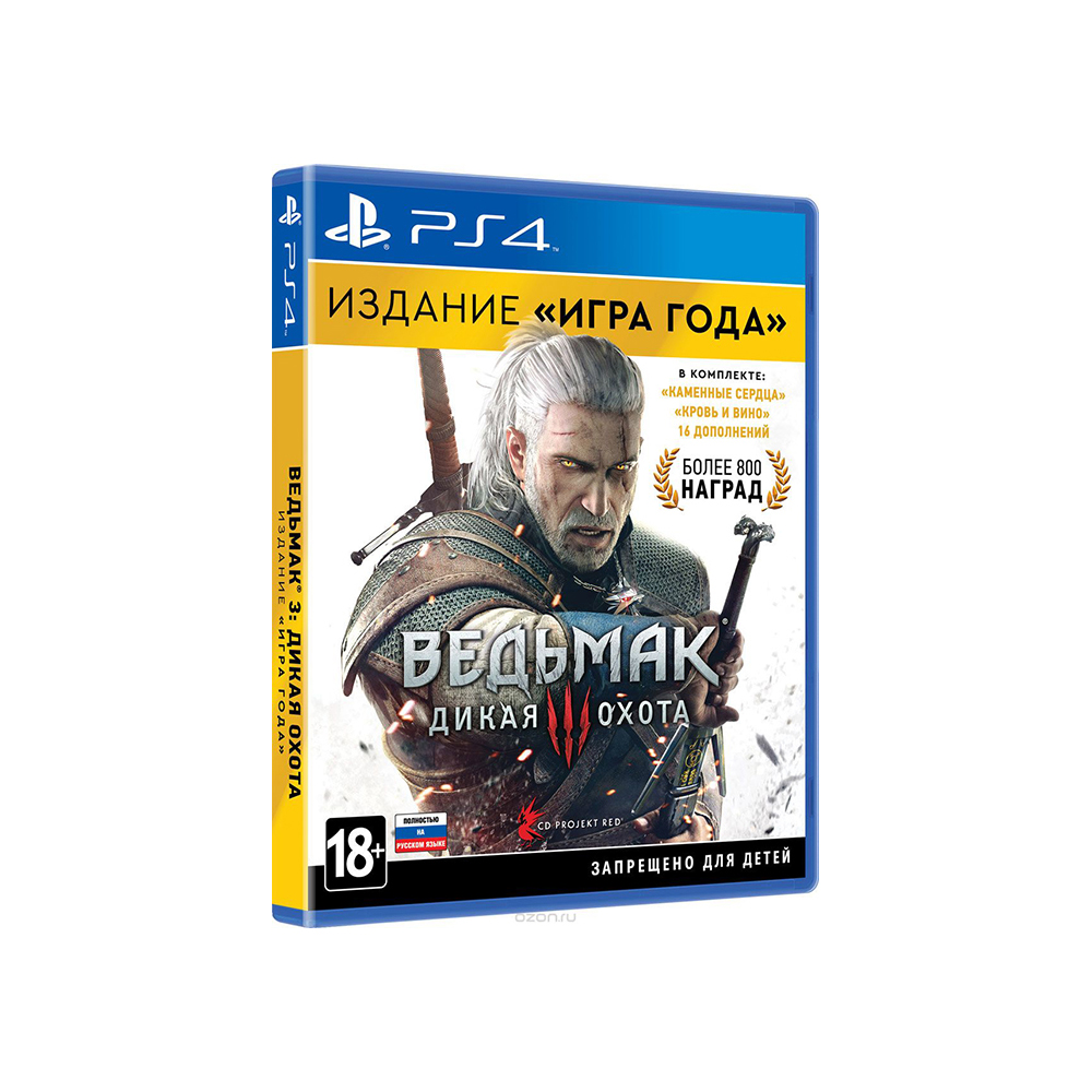 Game Deals play station The Witcher 3: wild Hunt for PS4 wild game cookery 3e rev