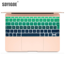 все цены на Spanish EU Silicone Keyboard Protector Cover Skin Protective Film For Mac Book 12 inch pro13 Colorful keyboard film Spain онлайн