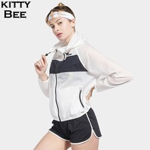Running Jacket Women Sport Hoodie Zipper Long Sleeve Fitness Yoga Shirt Gym Jersey Clothing
