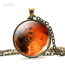 2019 Nebula Necklace Galaxy Astronomy Pendant Solar System Jewelry Space Universe Milky Way Jewellery Gifts for Women