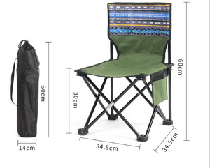 Image 2 - Creative Simple Outdoor Portable Folding Chair Outdoor Camping Beach Chair Fashion Personality Fishing Sketch Chair