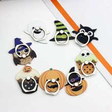 5PCS/Lot Wholesale Universal Finger Ring Mobile Phone Holder Stand Halloween Gifts Presents For Samsung Note 3 4 5 6 7 8