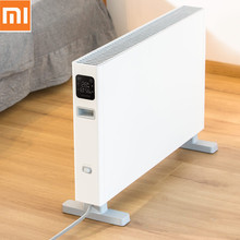 Xiaomi Smartmi Electric Heater Household Heating Energizing Non-Inductive Warmer Machine Mijia APP Remote Control For Winter