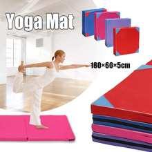 180x60x5cm Folding Gymnastics Mat Gymnastics Floor Yoga Mat Exercise Fitness Pilates Gym Picnic Folding Exercise Mat Gym Yoga