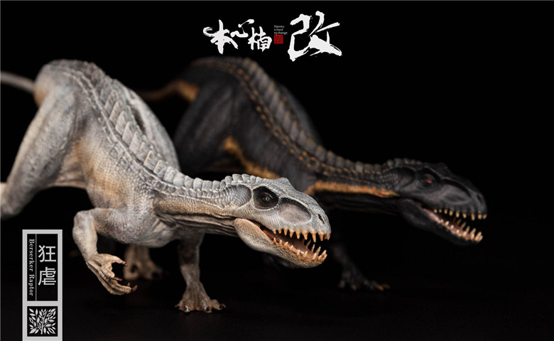 In Stock Bereserker Raptor A Series Of Jurassic Fanatical Reflections By Benxinnan Raptors 1 35