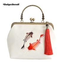 Chinoiserie Retro Printing Chain Bag Ladies Chinese Style Handbag Cheongsam Shoulder Frame Messenger Girls