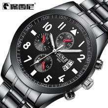 Top Brand Casual Quartz Wristwatches Waterproof Fashion Business Watches Full Steel Luminous Clocks Masculino Relogio Hombre недорого