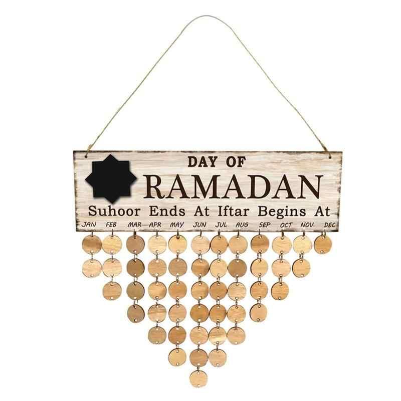 Мубарак Мусульманский Календарь обратного отсчета Рамадан напоминающий