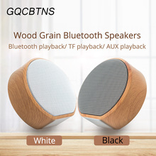 Portable Wireless Bluetooth Speakers with mic 3D Stereo Subwoofer Support USB FM TF AUX radio player Mini Wood grain