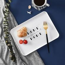 Скандинавский стиль, пластиковая сервировка десерта, поднос для чая, завтрака, хлеба, поднос для снэков, тарелка для хранения, тарелки, Квадратные аксессуары, косметическое блюдо