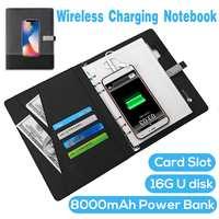 Qi de carregamento sem fio nota livro power bank notebook multi funcional 8000 mah power bank binder espiral diário livro + usb flash disco Carregadores de celular     -