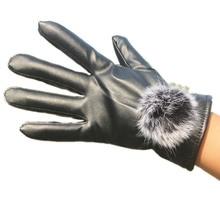 Зимние перчатки для велоспорта женские кожаные перчатки, ветрозащитные теплые мотоциклетные перчатки для рыбалки для пеших прогулок спортивное снаряжение для велоспорта