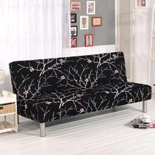 블랙 모든 항목을 포함하는 소파 커버 스판덱스 접이식 소파 침대 커버 slipcovers 거실 용 소파 타월 armless sofa cover
