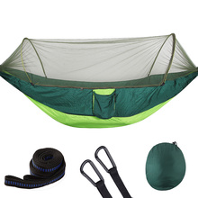 VIM Outdoor Ultralight Parachute Hammock Hunting Mosquito Net Double Person Furniture Camping Hiking Swing Hanging Bed Chair D40 ultralight mosquito net hunting hammock camping mosquito net travel mosquito net leisure hanging bed for 2 person outdoor
