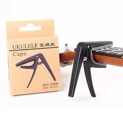 ИРИН Professional укулеле Капо 4 струны Гавайи гитарные каподастры одной рукой быстрое изменение Ukelele Capo гитары Запчасти и аксессуары