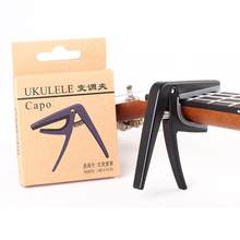 IRIN Professional Ukulele Capo 4 Strings Hawaii Guitar Capos Single-handed Quick Change Ukelele Capo Guitar Parts & Accessories(China)