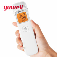 Yuwell YHW 2 Electronic Forehead Thermometer Digital Infrared Baby Thermometers Non Contact Body Temperature Monitor Health Care