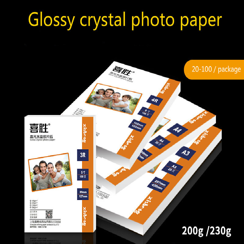 51-100 Sheets/Package 5/6/7/8 Inch A3/A4 Photographic Glossy Printer Sticker Photo Paper Color Coated For Home Printing 200/230g