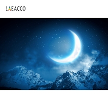 Laeacco Lantern Crescent Fasting Muslim Photography Backgrounds Customzied Photographic Backdrops For Photo Studio fasting girls