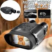 7x31 цифровой бинокль ночного видения Инфракрасный ночного видения 1280x720 p HD фото камера видео рекордер 400 м расстояние наблюдения
