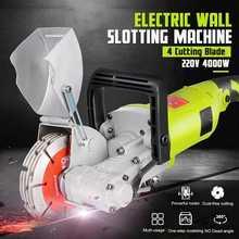 חשמלי לבני קיר חריץ חיתוך מכונת 220V 4000W פלדה בטון חותך לחריצה מכונה DIY עיצוב הבית Grooving כלים