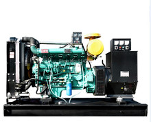 China supplier weifang Ricardo 120kw/150kva diesel generator with brushless alternator and base fuel tank with factory price china manufacturer supply 5kva super silent diesel generator price in india