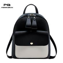b1da95712 Kobiety moda mini plecak PU skóra College ramię Satchel plecak szkolny  panie dziewczyny dorywczo torba podróżna