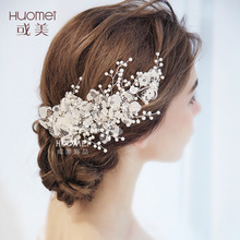 J6119 NPASON Bride Headwear Ebay Amazon Wish Best Sellers Marry Ornaments Source Strength Wedding Dress Hairpin cheap Aluminium Alloy Fashion CRYSTAL Headbands Women Cute Romantic Hairwear FEATHER manual The wedding Independent packaging