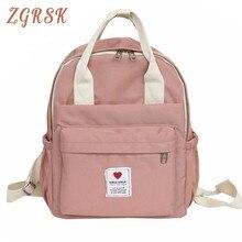 Both Shoulders Women Backpacks Casual Travel Backpack Large Capacity Girls Shoolbag Mochila Bagpack Plecak