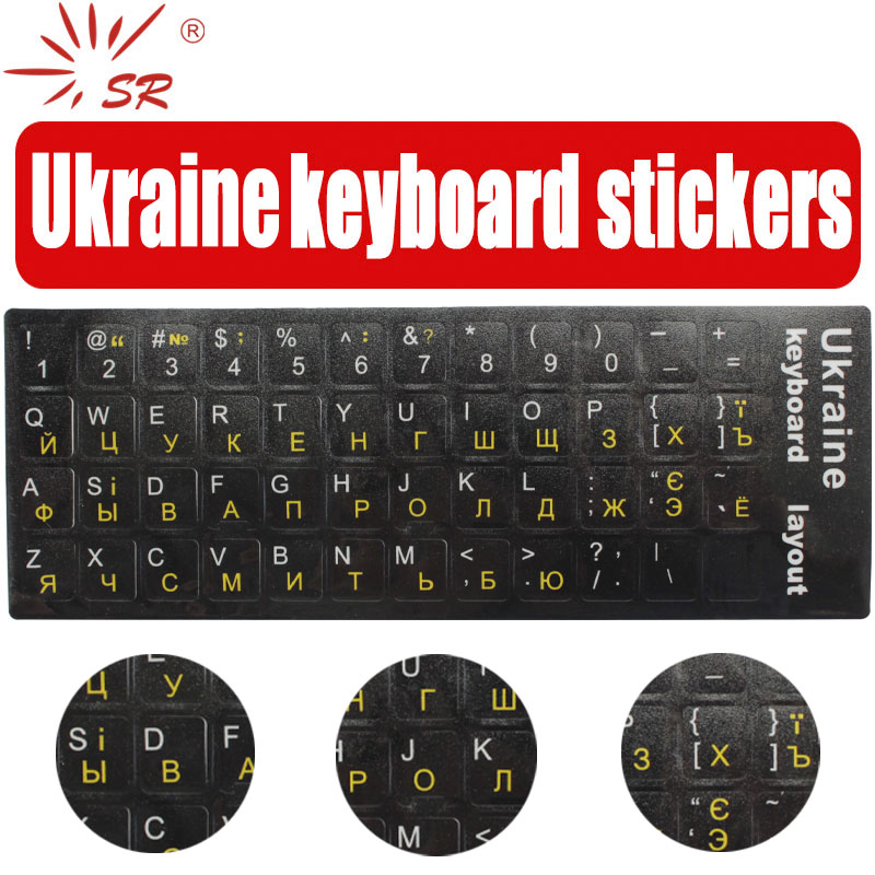 SR Ukraine Scrub Sticker With Laptop For Macbook Stickers Protective Film Layout Button Letters For PC Laptop Computer Keyboard