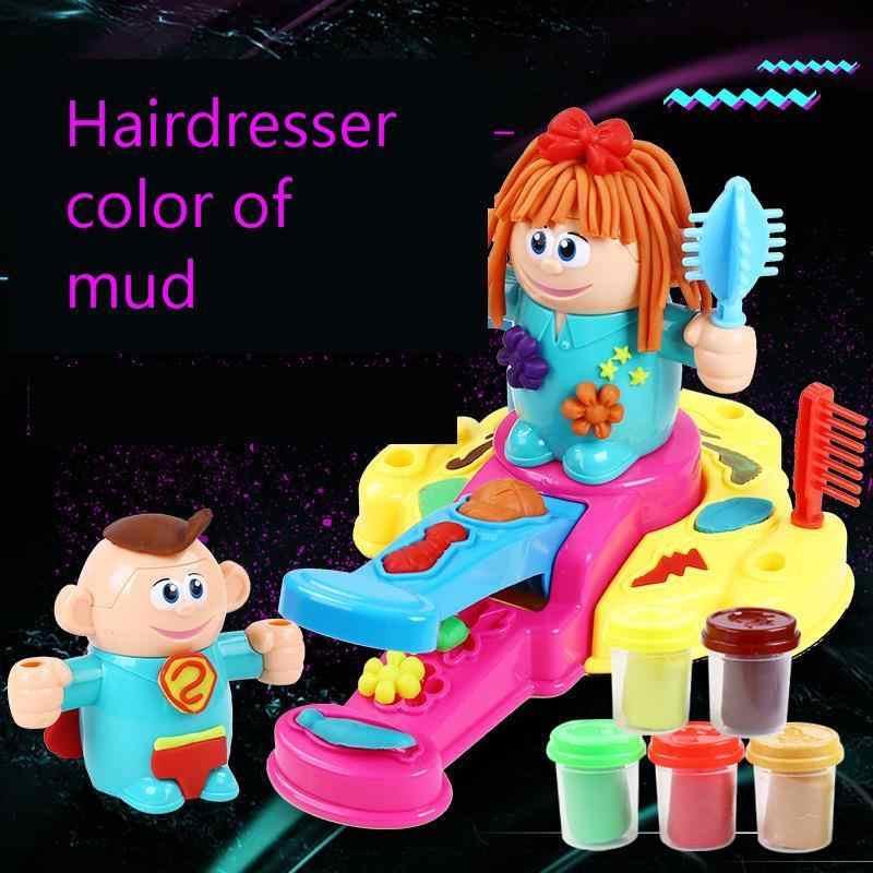 Дети DIY Цветная глина Парикмахерская 3d Barber игрушки с инструментами коробка-форма пушистая мягкая слизь дети подарок на день рождения игрушка для детей (Китай)