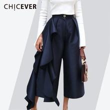 Pants Wide CHICEVER Women