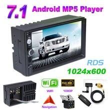 "Купить с кэшбэком 7"" Android 7.1 system Car MP5 1080P 2Din QUAD-core GPS Bluetooth FM AM RDS DAB With Rear Camera"