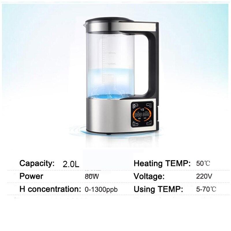 2000 мл богатая водородная бутылка для воды ионизатор щелочной воды машина фильтр для воды напиток - 5