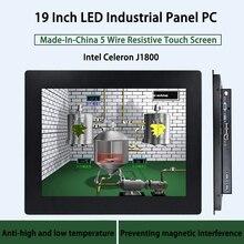 19 Inch LED Industrial Panel PC,5 Wire Resistive Touch Screen,Intel Celeron J1800,Windows 7/10/Linux Ubuntu,[HUNSN DA03W]