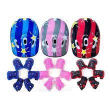Mounchain 7pcs/set Children Roller Skating Protectors Helmet Skateboard Elbow Wrist (Butterfly Style) 50-54 cm