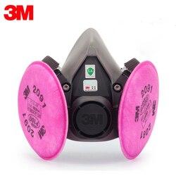Maska przeciwpyłowa 3M 6200 z filtrem przeciwpyłowym 2091 P100 prawdziwy pył przemysłowy przeciwmgielny PM2.5 cząsteczki gazu kwasowego maska ochronna w Chemiczne respiratory od Bezpieczeństwo i ochrona na