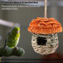 1 шт. плетеная солома птица в гнезде дом для попугая хомяка малая клетка для животных птицы разведение натуральная птица в гнезде подвесной дом