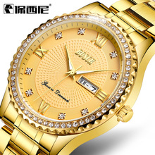 Bosck New Brand Fashion Watches Luxury Gold Man Clock Rhinestone Waterproof Wristwatch Business Stainless Steel Quartz Relogio